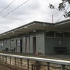 Gowrie Station Building