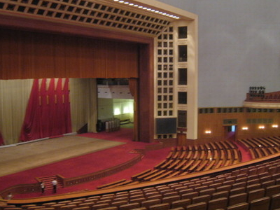 Inside The Main Auditorium