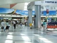 Haikou Meilan Intl. Airport