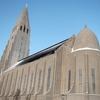 Hallgrímskirkja - Architectural Landmark In Reykjavik - Iceland