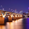 Han River & Bridge In Seoul