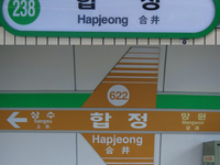 Hapjeong Station