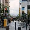 Asahikawa