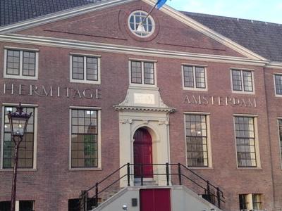 Hermitage Amsterdam Entrance