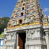 Hindu Temple - Arul Mihu Navasakthi Vinayagar