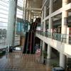 Hong Kong Convention And Exhibition Centre Interior