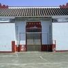 Chou Wong Yi Kung Study Hall