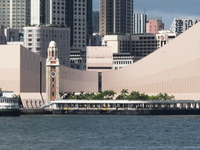 The Hong Kong Cultural Centre