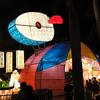 HK Cultural Center Artistic Display