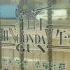 Noonday Gun
