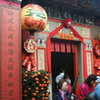 Ho Chung Che Kung Temple Front