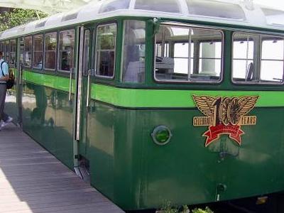 Peak Tram Car