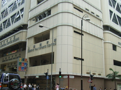 Sheung Wan Civic Centre