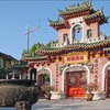 4-Day Hue To Hoi An Adventure Tour: Imperial Palace, River Cruise, Cooking Class & Bike Ride