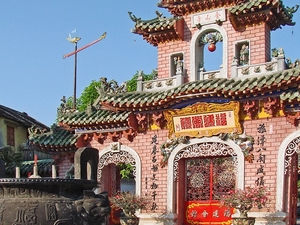 4-Day Hue To Hoi An Adventure Tour: Imperial Palace, River Cruise, Cooking Class & Bike Ride Photos