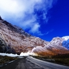 Homer Tunnel @ Fiordland - Southland NZ