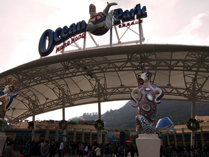 Ocean Park Hong Kong Full Day Tour Photos