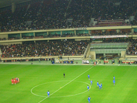 Hongkou Football Stadium