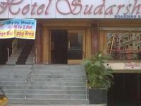 Hotel Sudarshan