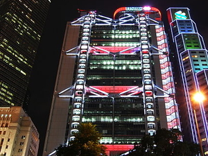 HSBC Hong Kong Headquarter Building