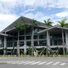 Hua Lien Airport