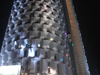 Habib Bank Plaza