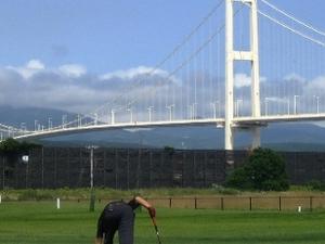 Hakuchō Bridge