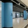 Hang Hau Station