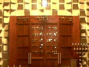 Bet El Synagogue