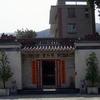 Fan Sin Temple