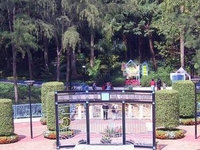 Ma On Shan Park