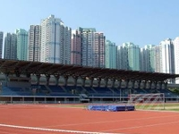 Ma On Shan Sports Ground