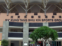 Sai Kung Tang Shiu Kin Sports Ground