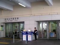 Tsing Yi Public Library