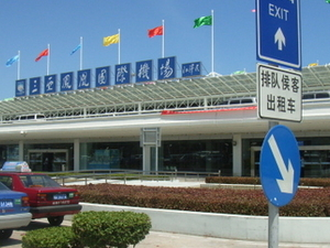 Sanya Phoenix International Airport