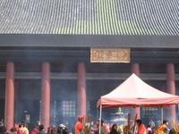 Che Kung Miu