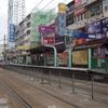 Hong Lok Road Stop