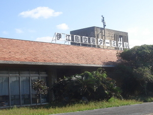 Iejima Airport
