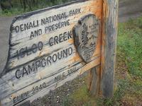 Igloo Creek Campground