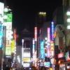 Ikebukuro At Night In Toshima