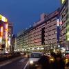 East Side Building Is Ikebukuro Station