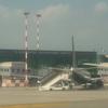 Bergamo Orio Al Serio Airport
