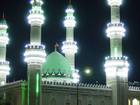 Imam Hussein Mosque