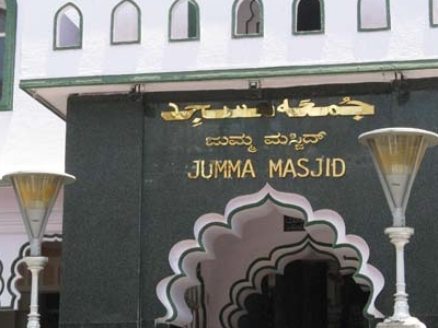 Jumma Masjid Entrance