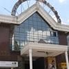 Commercial Street - Gem Plaza - Bangalore