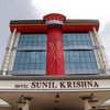 Hotel Sunilkrishna