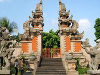 Indonesia Museum