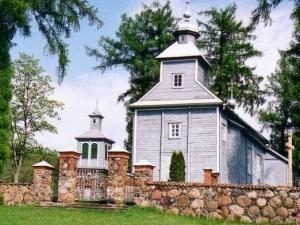 Indrica St. John the Baptist's Roman Catholic Church