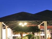 Resort Dona Sylvia