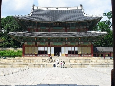 Injeongjeon - Main Hall